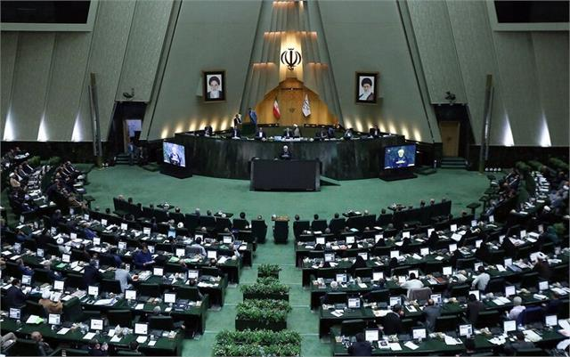 iran passes bill to boost nuclear activity in wake of scientist s killing