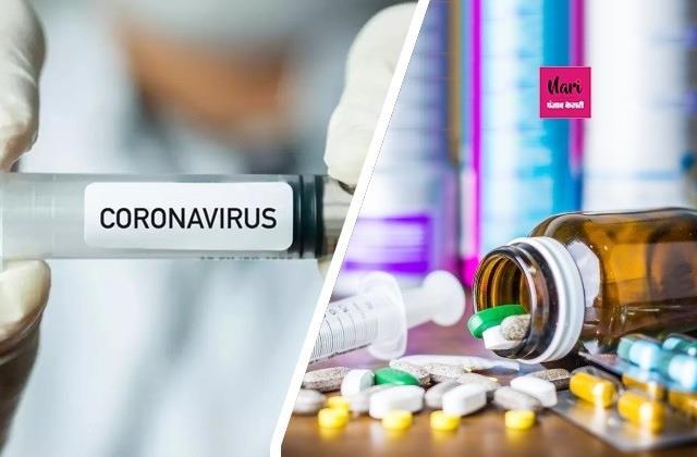 बड़ी राहत: वैक्सीन से पहले मार्केट में आएगी कोरोना की नई दवा, इलाज से साथ बचाव में भी कारगार