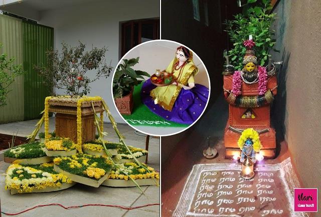 तुलसी विवाह में शामिल नहीं हो पा रहे तो घर में ही उसे दुल्हन बनाएं