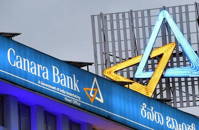 canara bank cuts mclr from 0 05 to 0 15