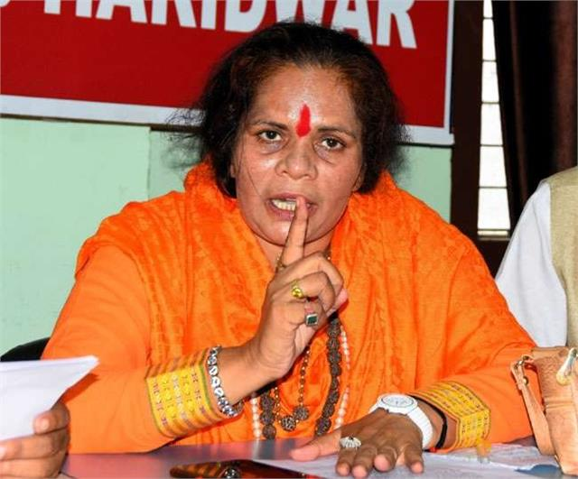 sadhvi prachi s big announcement  will perform havan pujan