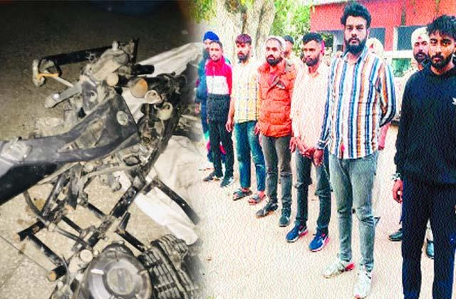 7 accused arrested motorcycle recovered