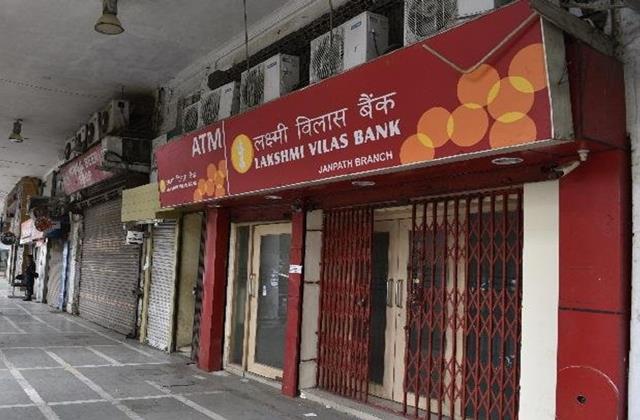 laxmi vilas bank rbi postpones final merger plan next week