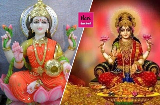 Dhanteras: गलती से भी न खरीदें लक्ष्मी मां की ऐसी मूर्ति, होती है पैसों की तंगी