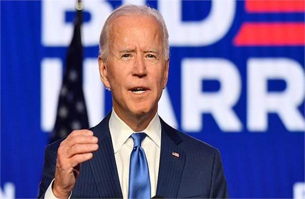 जो बाइडन ने अमेरिकी चुनाव में मारी बाजी, बोले- समाज को जोड़ने वाला राष्ट्रपति बनूंगा
