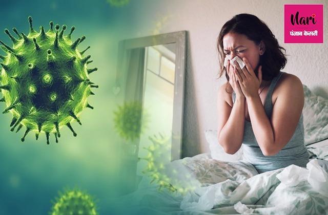 हर खांसी या बुखार कोरोना नहीं, जानिए किस स्थिति में खतरनाक है वायरस