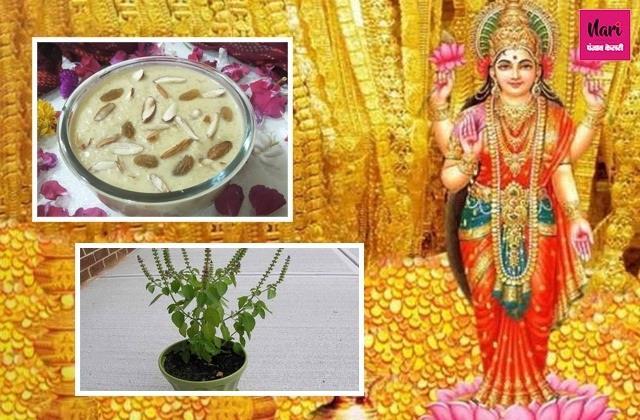 कार्तिक मास में देवी लक्ष्मी की कृपा पाने के लिए करें ये अचूक उपाय