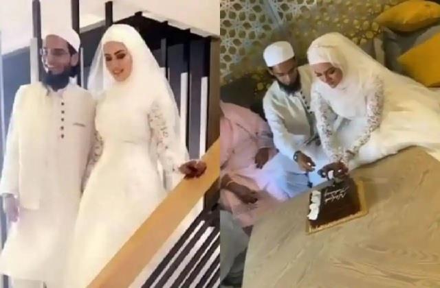 इंडस्ट्री छोड़ने के बाद सना खान ने की सीक्रेट शादी, पति संग केक काटती आईं नजर