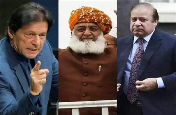 pakistan pdm refuses to negotiate with imran government
