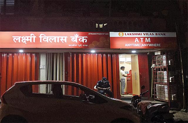 impact of rbi ban 20 share of lakshmi vilas bank preparation for merger