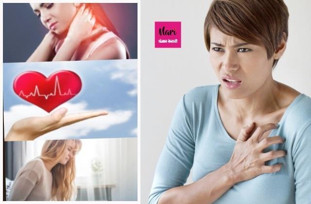 हार्ट अटैक का संकेत बनते है महिलाओं में दिखने वाले ये लक्षण