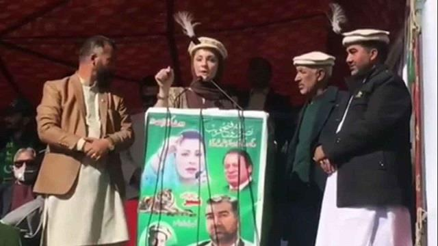 protests erupt in gilgit baltistan against rigged elections by pti