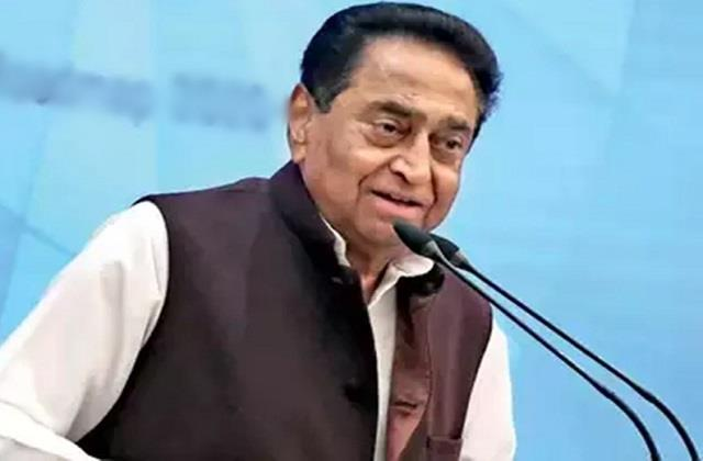 kamal nath claims the congress will form the government