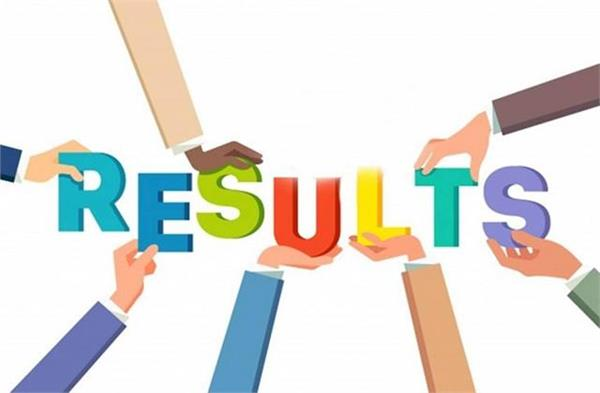 results of secondary and senior secondary supplementary examination declared