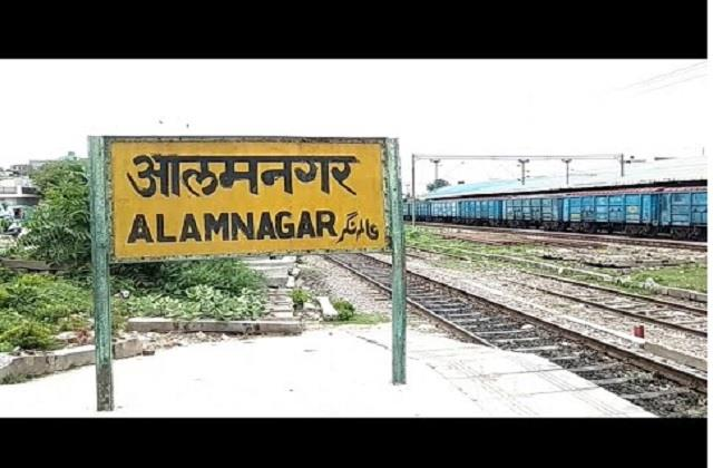 bjp mp wrote to railway minister demanding change name of station