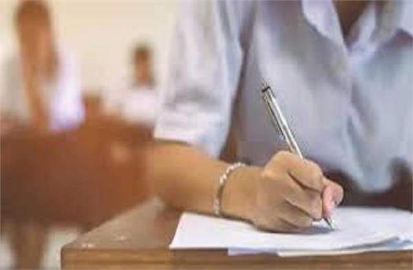 examinations from 14 december