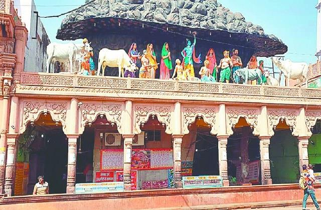 mathura danaghati temple opens after 7 months restrictions continue