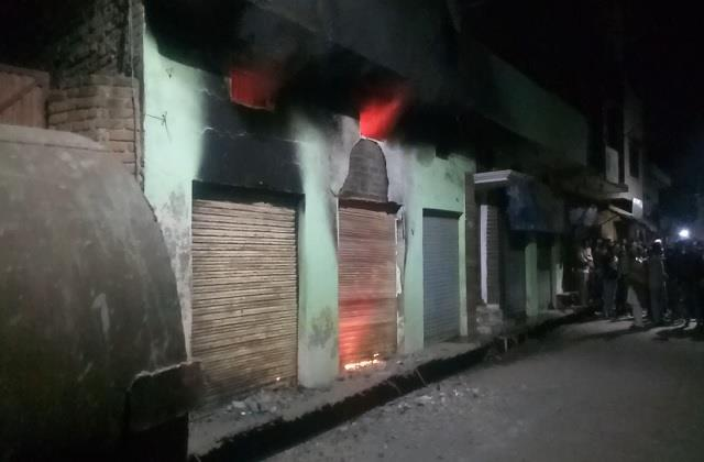 a horrific fire in the cosmetic shop millions of goods burnt