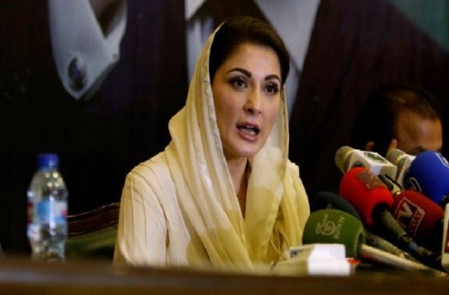 internatinal news pakistan muslim league maryam nawaz