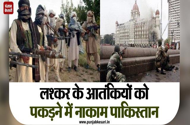 pakistan failed to arrest lashkar terrorists