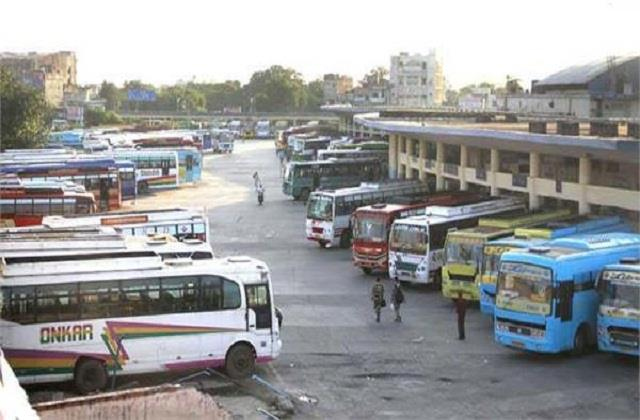 50  punjab buses started to go in delhi
