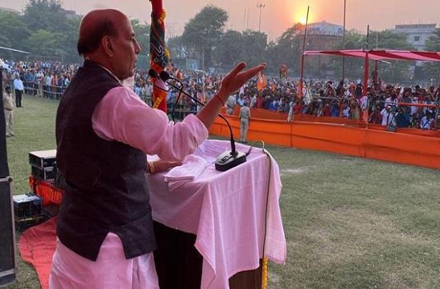 rajnath singh targets opposition