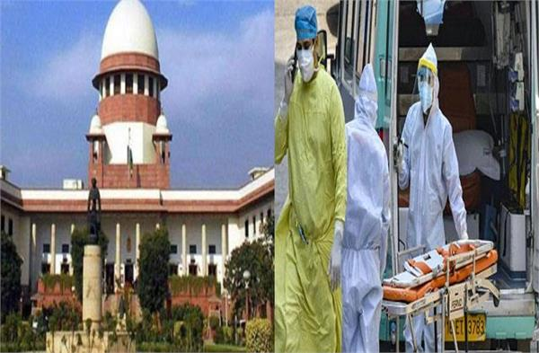 supreme court angry with states governments
