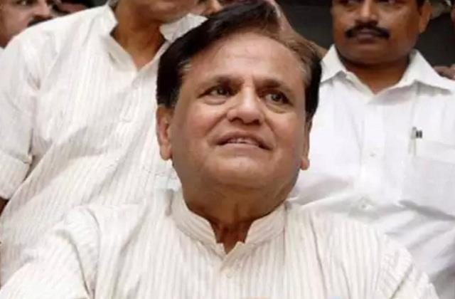 national news congress ahmed patel corona virus mumtaz siddiqui lok sabha mp