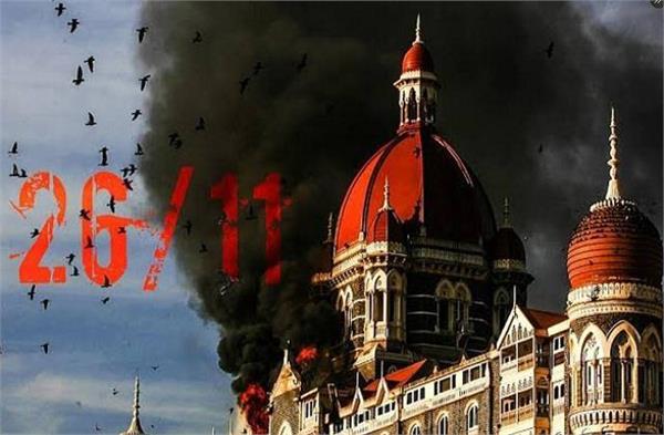 12 years of 26 11 mumbai terror attack