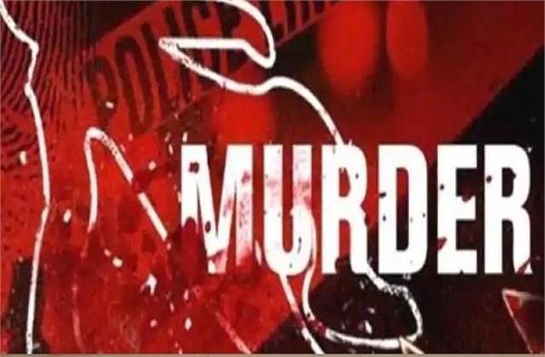 murder of friend