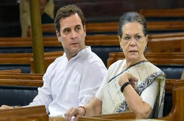 sonia rahul gandhi promise to farmers