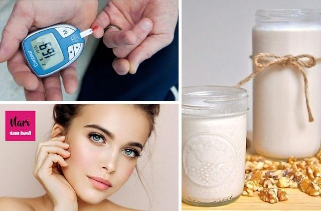 सोने से पहले दूध में उबाल कर पीएं अखरोट, मिलेंगे 5 लाजबाव फायदे
