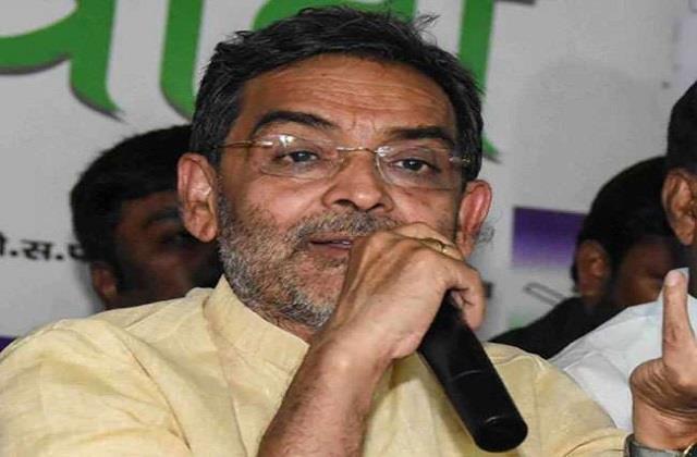 claim of upendra kushwaha