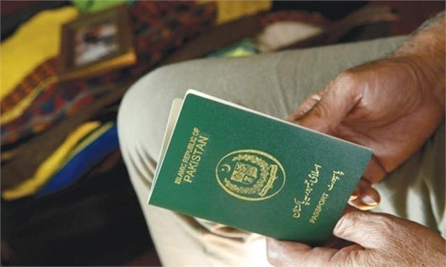 uae suspends issuance of visit visas to 12 countries including pak