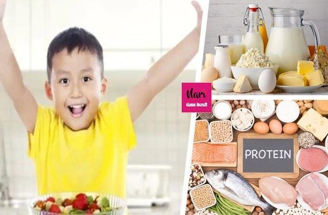 बच्चों के लिए कितना प्रोटीन है जरूरी, इन चीजों से पूरी करें कमी