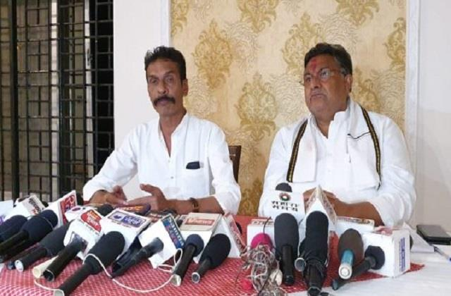 case filed against mla who abuses police