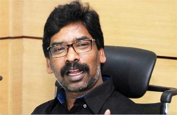 the constitution is the book that has united us into one thread cm hemant