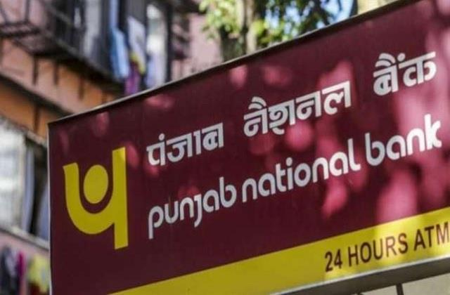 pnb s net profit up 22 percent to rs 621 crore in second quarter