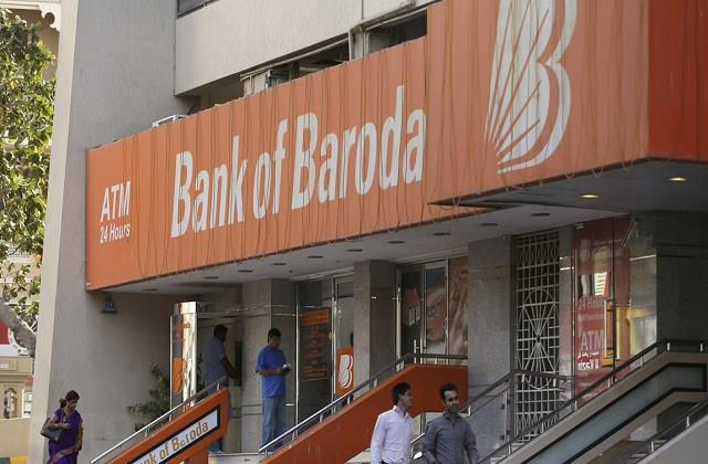 bank of baroda reduced interest rates