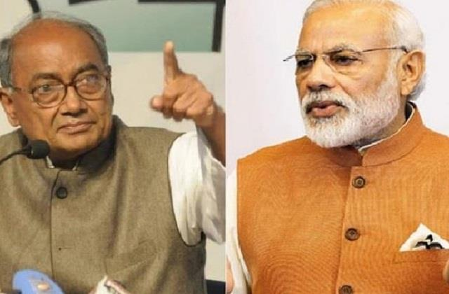 digvijay said  first step to end the msp of agricultural law
