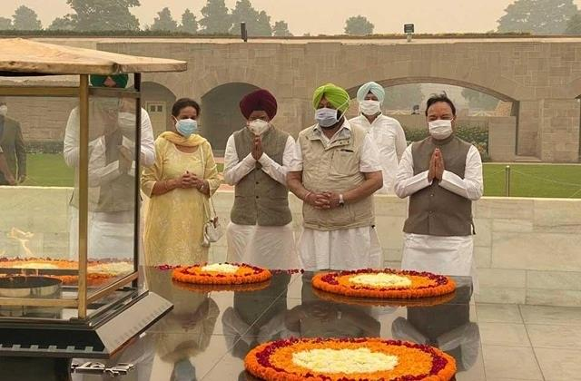 chief minister amarinder singh arrives at rajghat