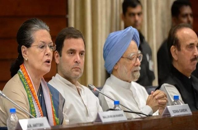 congress special committee meeting today