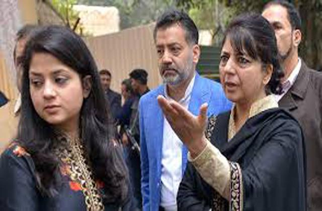 mehbooba and her daughter detained