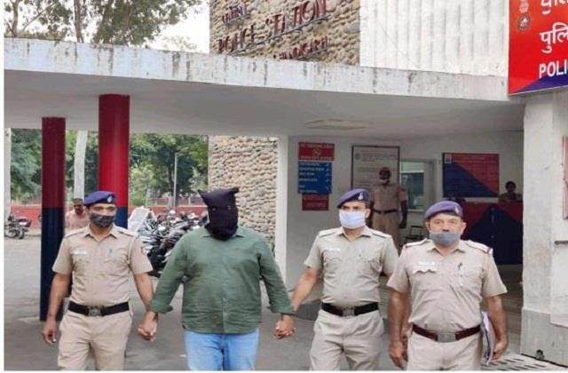 congress leader arrested with weapons