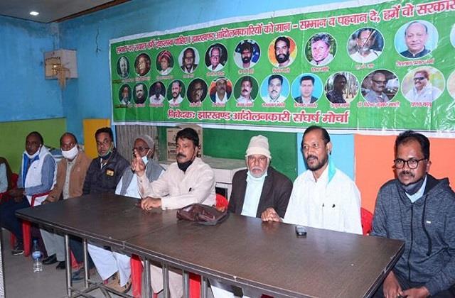 state government should take suo motu cognizance in respect of agitators