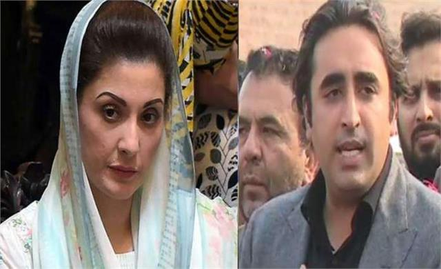 bilawal claims to provide constitutional rights to people in pok s gb
