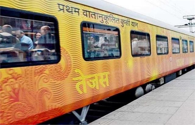 tejas india s first corporate train stopped from today till next order