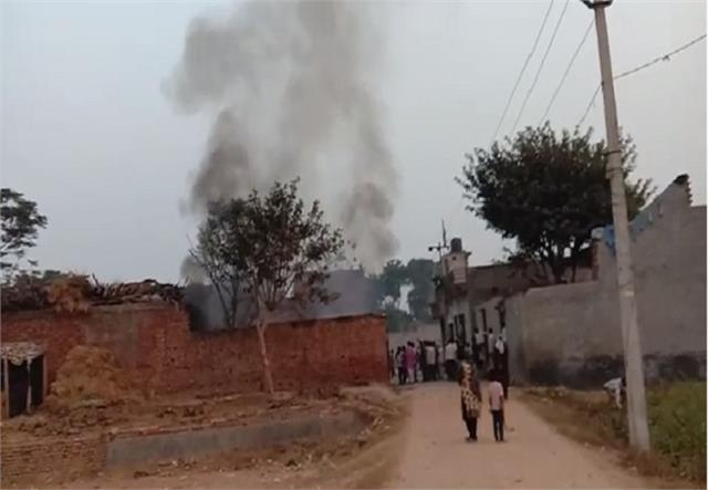 domestic cylinder fire 10 people of same family scorched