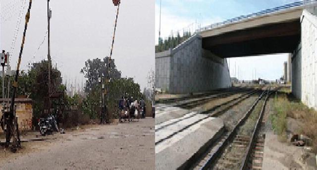 hoshiarpur railway over bridge is showing political ambition