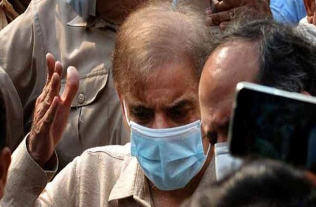 international news money laundering pakistan shahbaz sharif